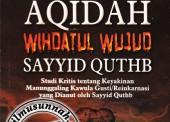 About Sayyid Quthub