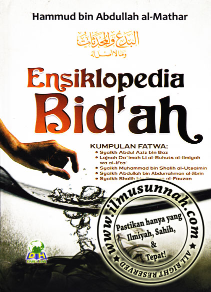 Ensiklopedia_Bid-ah_